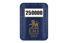 New 2016 EMS stamp